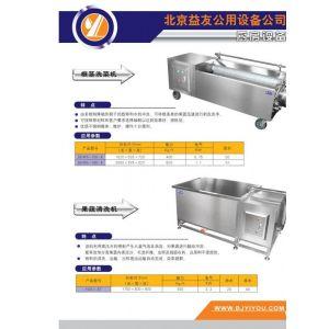 供应YY-1800型土豆去皮机价格/厂家/型号