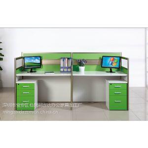 明志达办公家具厂家低价直销二人组合直位屏风办公桌
