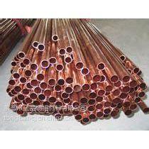 供应供应T2紫铜管,紫铜管大量批发,优质空调铜管