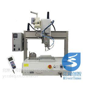 供应北京特价焊锡机器人