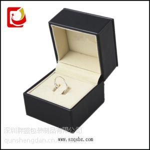 供应深圳厂家批发情侣戒指盒 结婚经典系列钻戒盒子 PU皮单戒盒