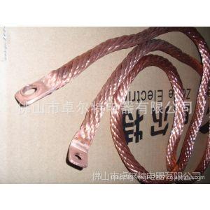 供应裸铜绞线一体化软连接 直流母线 电池箱连接排 导电带铜排