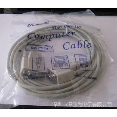 供应RS232串口线 5米 母对母 2-3交叉接 DB9针串口线