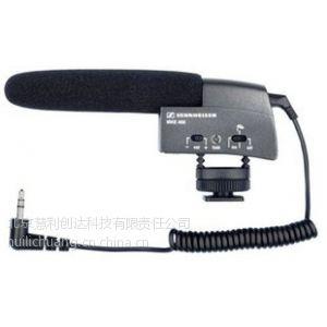 供应森海塞尔Sennheiser MKE 400摄像机 DV专用采访筒(话现货)