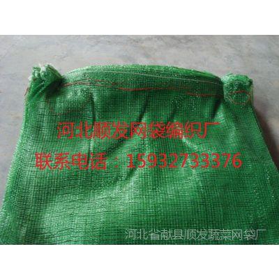 批发【网袋】绿80*90圆织网眼袋 西瓜龙须菜专用编织【网眼袋】