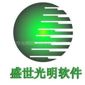 供应绿色上网管理软件,监控软件代理加盟