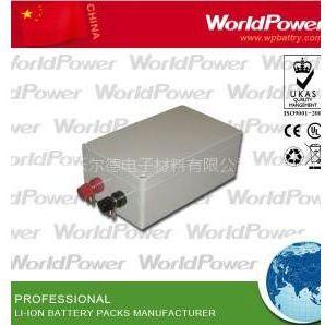 供应深圳锂电池-14.8V道路土木建筑工程检测仪器锂电池