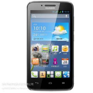 供应华为Y511保护膜 华为Y511手机贴膜 华为新款手机贴膜