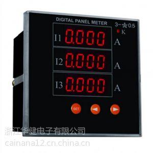 供应PZ194-CD194U-4X5 PD194UI-2X4数显电测表