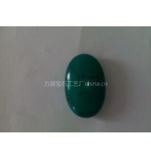 供应厂家批发直销椭圆形人造绿松石 绿松石吊坠