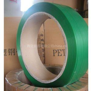 供应供应PET塑钢打包带  热熔性好 绿色透明 物美价廉厂家直销