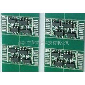 供应EN10苹果数据线PCBA板,苹果5转接板方案,转接板PCBA