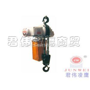供应台湾迷你电动葫芦-小金刚DU-902电动葫芦 君伟海量销售