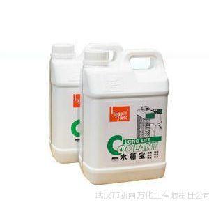 供应BS721标榜水箱宝2L 防锈剂 冷却液 补充液 水箱保护液 正品特价