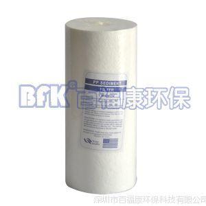 供应熔喷pp棉滤芯 10寸大胖pp滤芯 净水器滤芯 食品级聚丙烯