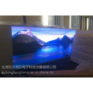 供应北京安装led显示屏/led大屏幕厂家/led全彩显示屏/led显示屏专业维修维护/led照明工程