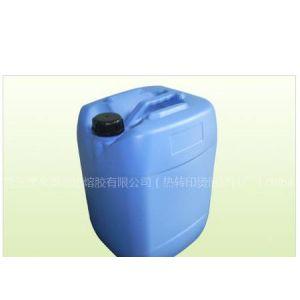 供应凹印离型剂,印花离型剂,热升华离型剂