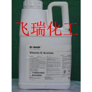 供应维生素VE 巴斯夫VE 维生素E醋酸酯 进口VE