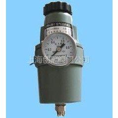 供应QFH-311空气过滤减压阀 ,上海创冠