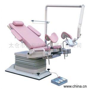 供应妇科手术台(图)
