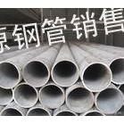 供应;321不锈钢无缝管,国标321不锈钢管