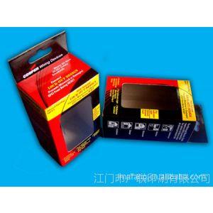 供应彩盒纸盒印刷  月饼盒印刷  产品包装盒 江门彩印
