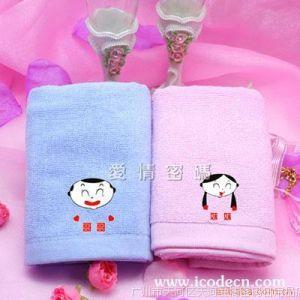 供应情侣毛巾,婚庆毛巾,情侣浴巾,情侣礼品