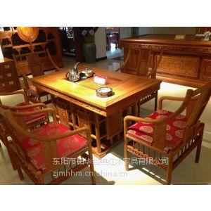 供应缅甸花梨木茶几红木家具重庆红木家具专卖客厅茶几系列红木家具品牌