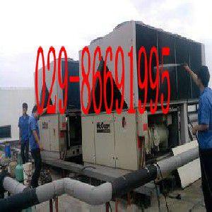 供应西安麦克维尔空调维修点承载专业服务