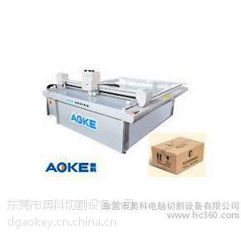 供应PVC胶盒 纸箱纸盒 盒型切割打样机