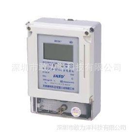 供应华通DDSY877型电子式单相预付费电能表 原装正品 假一赔十