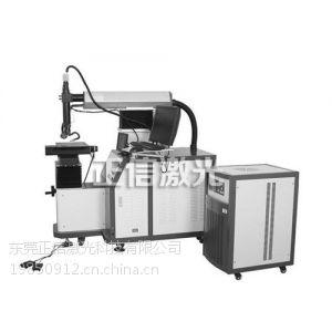 供应广东佛山|东莞清溪|江苏无锡|不锈钢薄板激光焊接机
