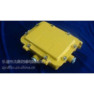 供应YK20-2×2DFL型高效节能双脚专用电子镇流器、YK20-1DFL型高效节能单脚专用电子镇流器