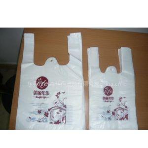 供应超市购物袋专用生物降解塑料母粒