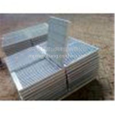供应优质热镀锌钢格板 钢格板规格 钢格板厂家 钢格板直销