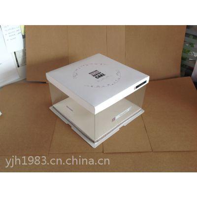 河北pvc蛋糕包装盒设计新款专版定制厂家