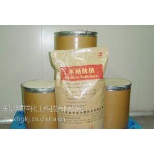 供应医药级水杨酸钠 水杨酸钠用途
