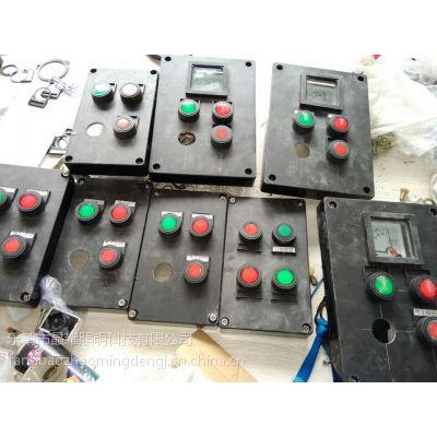 Bzc51-d1k1wf1铸铝防爆操作箱样品