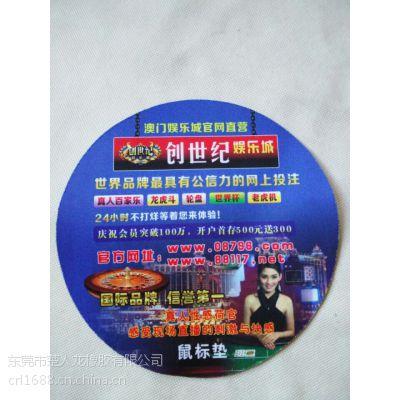 广告鼠标垫定制礼品鼠标垫定制楚人龙价格