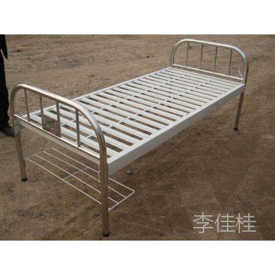 供应不锈钢床头床面喷塑平板护理床 医疗用床 护理床家用 护理床