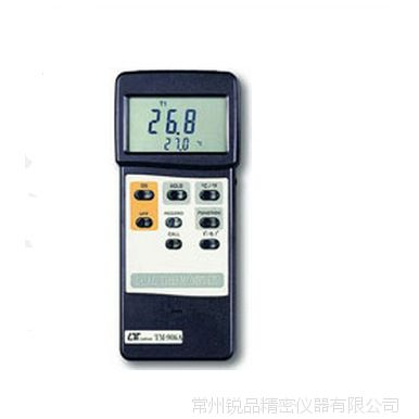 台湾路昌TM906A智慧型双组温度计,温度计