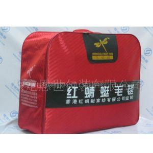 供应毛毯包装袋,河北PVC毛毯袋,床上用品包装袋