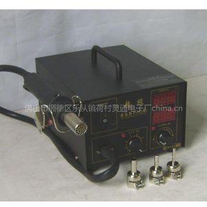 供应DADI超级950 热风拆焊台/热风枪焊台/防静电热风焊台/双数码显示