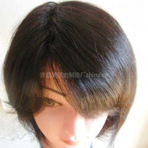 供应手织发块