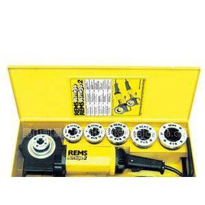 供应德国瑞马手提式电动套丝机 Rems Amigo 2