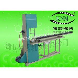 供应带锯切纸机专业工厂潍坊精诺机械厂家直供自动磨锯条带锯切纸机