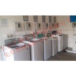 供应海尔全自动投币洗衣机价格多少