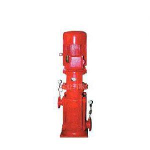 供应XBD-DL型立式多级分段式消防泵,XBD-DL消防泵价格