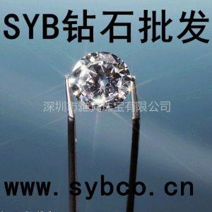 供应SYB高级珠宝全国钻石首饰在线批发GIA裸钻批发 钻石批发 珠宝加工