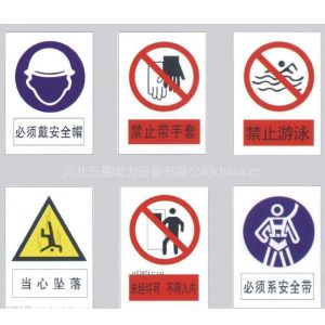 """供应交通标志牌?安全警示牌?防止类似长沙""""地陷""""引起的人员伤亡?长沙道路标志牌【五星会霞】"""